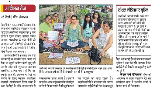 protest against tree felling in delhi